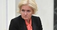 Совет по русскому языку при правительстве возглавила Ольга Голодец