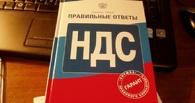 «Это грозит инфляцией и ослаблением рубля»: в России обсуждают повышение НДС