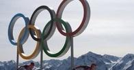 Олимпиада-2014, день шестнадцатый: россияне поборются за последние медали Игр