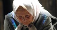 Омича будут судить за избиение матери-ветерана войны