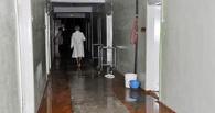 В Омске затопило поликлинику на улице Дмитриева