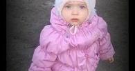 Росздравнадзор: смерть 3-летней Арины Остроушко на совести врачей Одесской ЦРБ