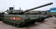 «Скоро примут на вооружение»: танки «Армата» проходят войсковые испытания