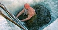 Омские «моржи» 26 февраля устроят массовое обливание водой