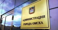 Прокуратура «наехала» на мэрию Омска из-за металлических гаражей и киосков