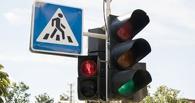 В Омске изменится схема работы светофора на пересечении улиц 10 лет Октября и Куйбышева