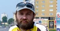 Омская полиция отказалась поднимать дело погибшего велосипедиста Кабанова