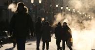 В конце марта в Омск вернутся морозы