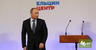 «Святой России ты награда!» Почитатели президента придумали «Молитву к Путину»
