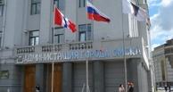 Сотрудники мэрии Омска, задержанные после обысков, подозреваются в получении крупной взятки