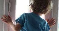 В Омске 6-летний мальчик после прогулки в детсаду попал в реанимацию