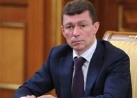 Зарплаты россиян вырастут в полтора раза к 2020 году