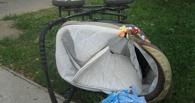 Водитель, сбивший в Омске коляску с ребенком, получил 1,5 года ограничения свободы