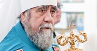 Омская епархия пояснила, какое отношение имеет пост к шизофрении