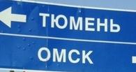 На трассе Тюмень — Омск погиб 24-летний водитель