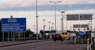 Финляндия собирается закрыть границу с Россией из-за бесконтрольного потока беженцев