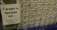 В Омской области в единственном в селе магазине запретили продавать сигареты