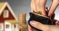 Омичи сдали в казну свыше 1 млрд налогов