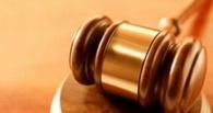 В Омской области будут судить главу района за помощь сыну-бизнесмену