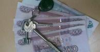 В Омске лже-риэлтор собирала с омичей деньги на покупку несуществующих квартир