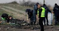 Производитель систем «Бук»: малайзийский Boeing над Украиной сбили зенитной ракетой, которая есть только у ВСУ