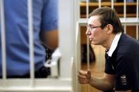 Украинский президент помиловал двух министров Юлии Тимошенко