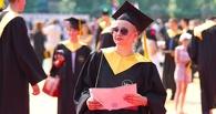 В Крым по распределению: Росмолодежь отправит на полуостров выпускников российских вузов