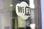 Эксперимент: как на улицах Омска работает бесплатный Wi-Fi
