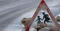 В Омске внедорожник сбил на переходе двух детей