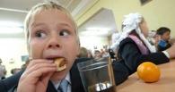В Омской области будут искать одаренных детей