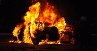 Из-за ссоры с девушкой омич сжег чужой автомобиль