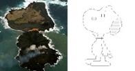 У берегов Японии появился остров в форме пса Снупи