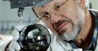 В России создан научный фонд