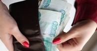 Омскому бухгалтеру, укравшей у начальства почти 16 миллионов, дали 5 лет тюрьмы