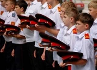 Митрополит Владимир и губернатор Назаров будут патронировать кадетский корпус