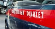 Омский СК о покушении на судью: в приоритете связь с его судебной деятельностью