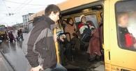 Омская прокуратура проверит законность повышения цен на проезд в маршрутках