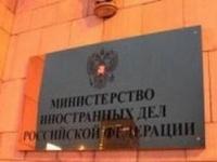 Госсекретарь США пригрозил России недипломатическими методами