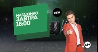 Выпуск «Магаззино» об Омске завтра выйдет в эфир