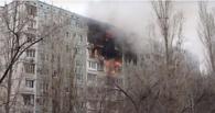В Волгограде после взрыва обрушился жилой дом, пострадали 10 человек. Видео
