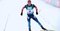 Антон Шипулин провалил спринтерскую гонку на этапе Кубка мира