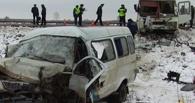 Стали известны причины утренней аварии автобуса и пассажирской «Газели»