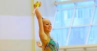 Искусство спорта: в Омске отобрали участниц будущей сборной по гимнастике