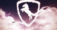 В Омске самолет посоревнуется в скорости с Ferrari (обновлено)