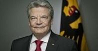 Президент Германии объявил о бойкоте Олимпиады в Сочи