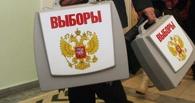 На избирательную кампанию в Горсовет Омска потратят 62 миллиона