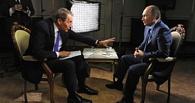 Владимир Путин — о геях, Немцове и своем будущем: отрывки из интервью президента