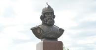 Сибирские татары не будут возражать против установки бюста Ермаку в Омске