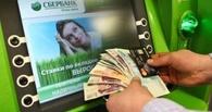 В Омске мошенник два месяца снимал деньги с чужой карты