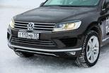 Volkswagen Touareg: новый, другой, твой